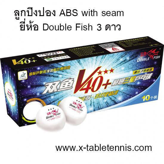 ลูกปิงปอง doblefish x table tennis